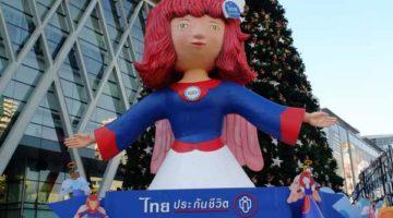Faszinierendes Bangkok
