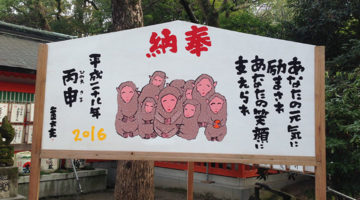 Reiskuchen, Wünsche & Teufelsfeuer – Neujahr in Japan