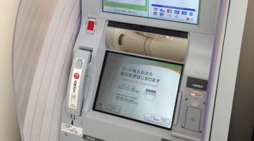 Japan Reisekosten – von Tokio, Kyoto bis Fukuoka