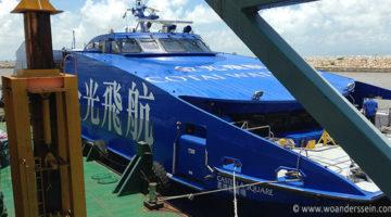 macau hongkong ferry