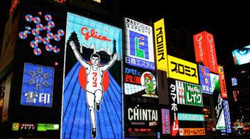 Tipps für einen gelungenen Urlaub in Japan – Teil 2